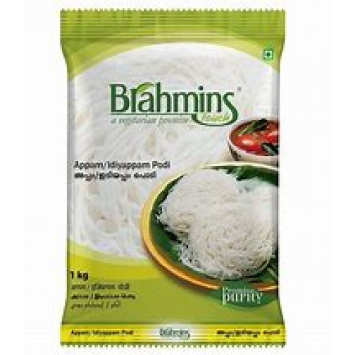 Appam  Powder-Bhrahmins